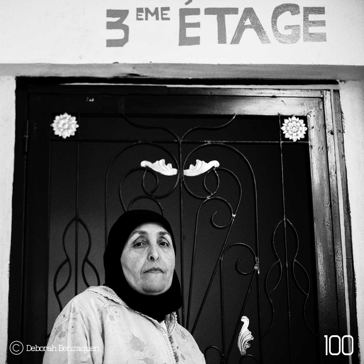 Khadija NAITOUAANAB
