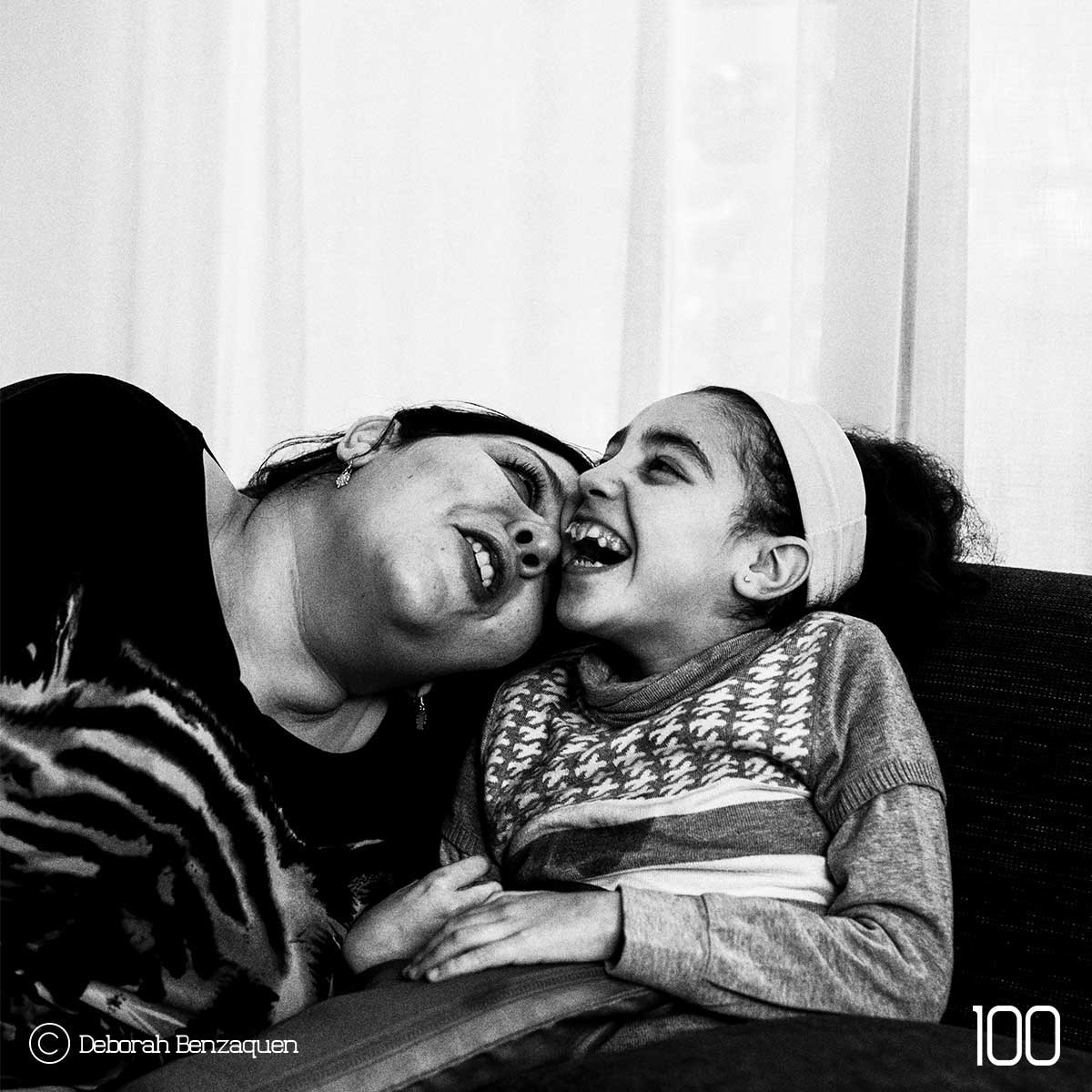 Ghizlane TERKEMANI-KHALIL  & her daughter